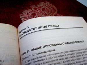 Взятка статья ук рф наказание